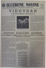 Službene novine Kraljevine Jugoslavije, ratno izdanje, 1942, br. 08