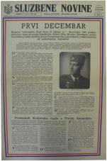Službene novine Kraljevine Jugoslavije, ratno izdanje, 1943, br. 11