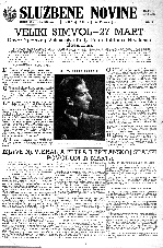 Službene novine Kraljevine Jugoslavije, ratno izdanje, 1943, br. 12