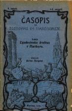 Časopis za zgodovino in narodopisje, 1908