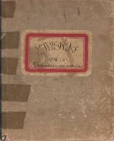 Dramatični krožek v Gorici<br />Zapisnik sej: 15. november 1923 – 13. september 1926