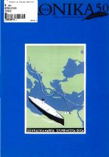Kronika, 2002, št. 1