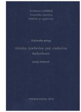 Ahajska kneževina pod vladavino Anžuvincev