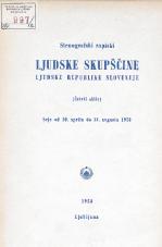 Stenografski zapiski Ljudske skupščine Ljudske republike Slovenije<br />(Četrti sklic)<br />Seje od 10.aprila do 31.avgusta 1958