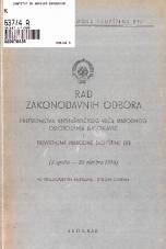 Rad zakonodavnih odbora veća narodnog oslobođenja Jugoslavije i privremene narodne skupštine DFJ<br />po stenografskim beleškama i drugim izvorima<br />(3 aprila - 25 oktobra 1945)